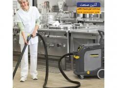 خرید بخار شوی صنعتی