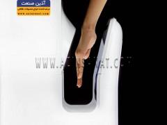 طرز استفاده دست خشک کن