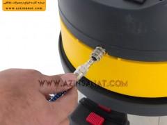اتصال صنعتی جهت دستگاه مبل شویی استار