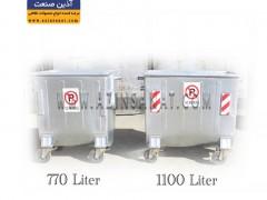 مخزن زباله شهری 770 لیتری