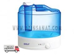 دستگاه بخور سرد 8 لیتری اکسیر
