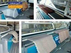 شلاق زن قالیشویی Cleanvac