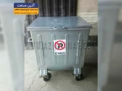 سطل زباله شهری 770 لیتری با درب