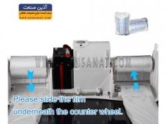 رول دستگاه اتوماتیک توالت فرنگی