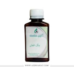 عطر خوشبو کننده بلک افغان