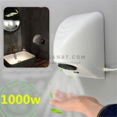 دست خشک کن BIMAER 850w