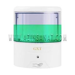 جامایع دستشویی چشمی دیواری GXT 5505