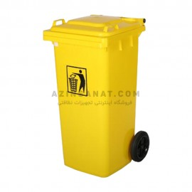 مخزن زباله 100 لیتری چرخدار