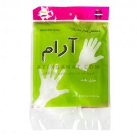 دستکش یکبار مصرف آرام