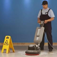 دستگاه و وسایل نظافت صنعتی
