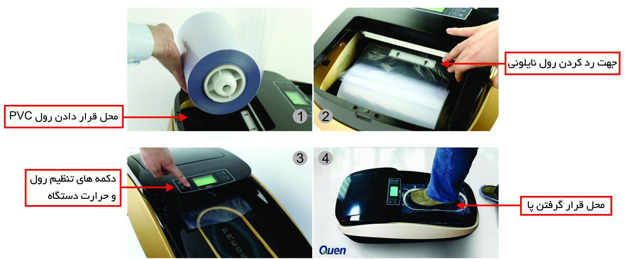 طرز استفاده دستگاه حرارتی