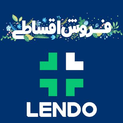 خرید اقساطی آذین صنعت توسط سایت LENDO