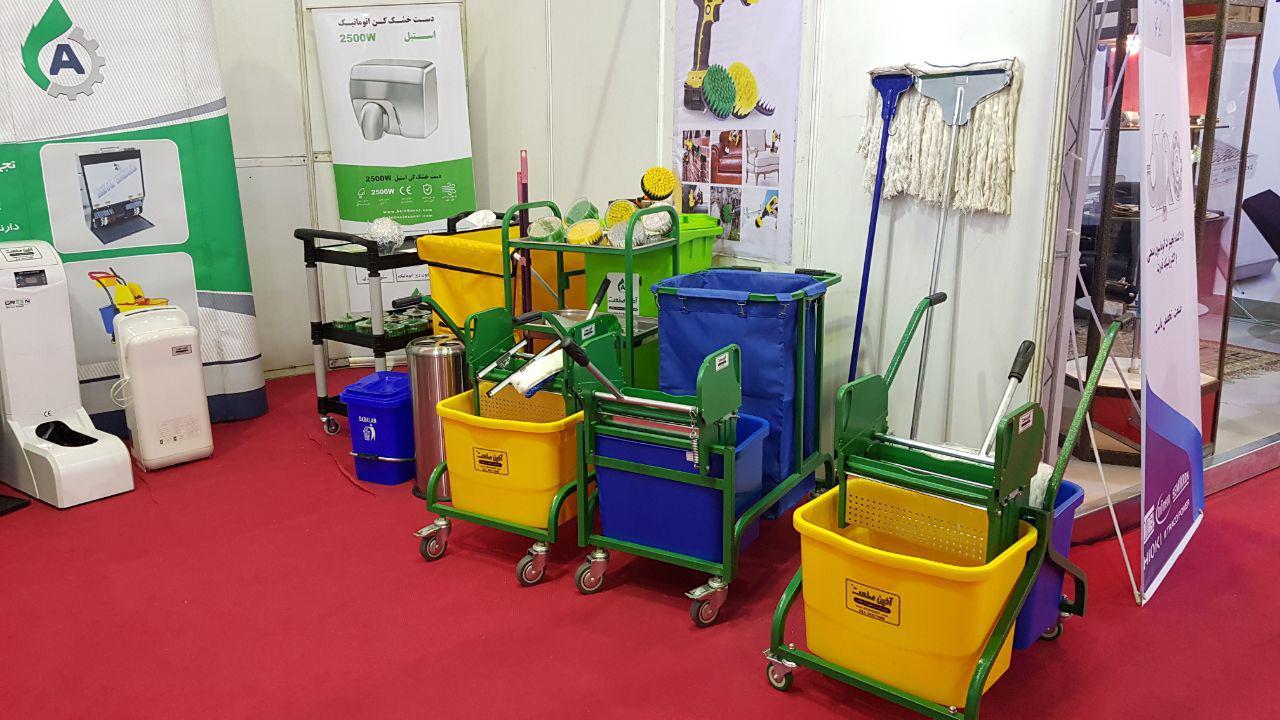 نمایشگاه تجهیزات نظافت اصفهان