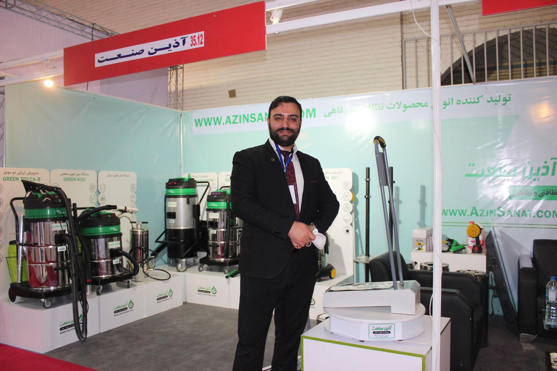 مدیریت آذین صنعت در نمایشگاه صنعت تهران