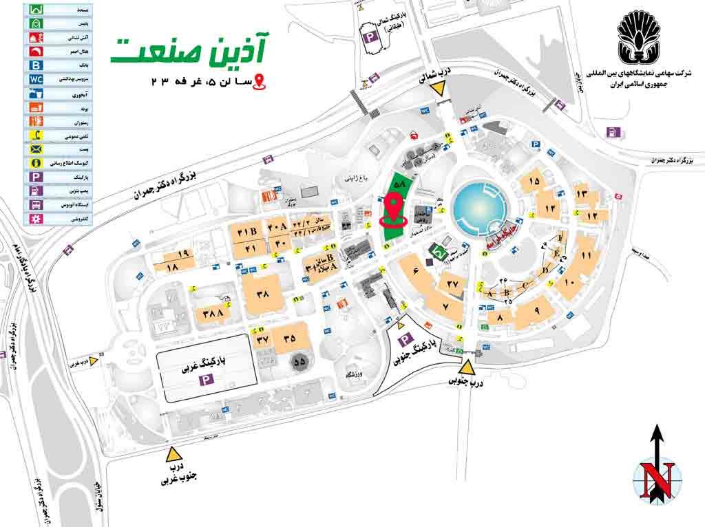 نقشه جانمایی غرفه آذین صنعت