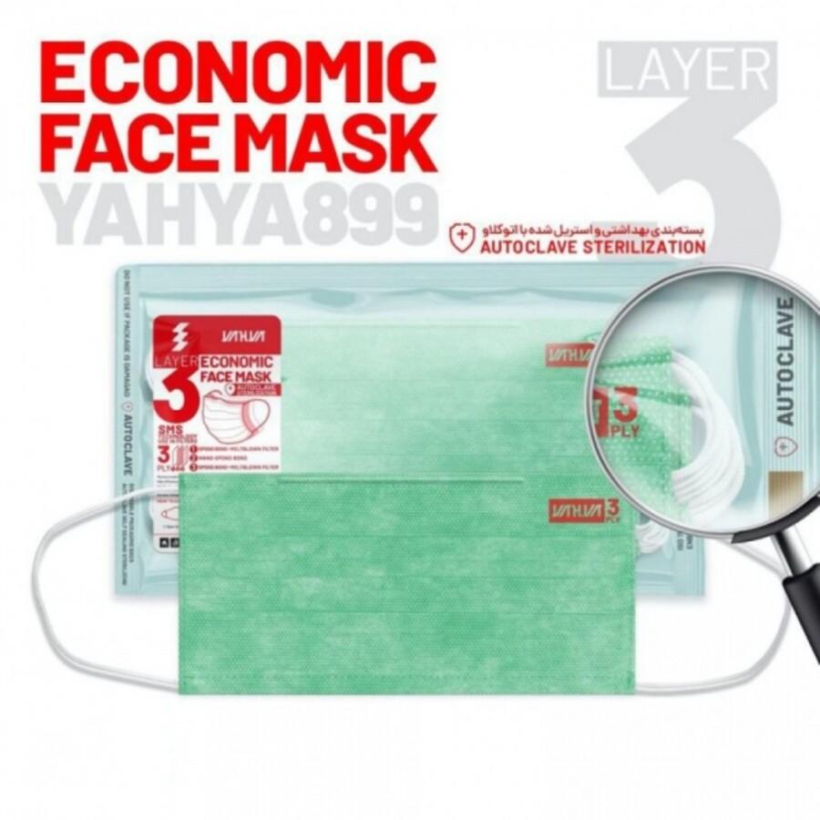 ماسک سه لایه نانو یحیی کد 899