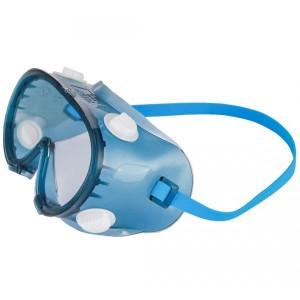 عینک ایمنی توتاص مدل ATSR