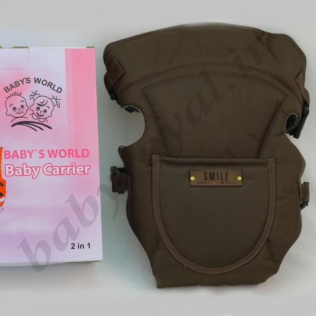 آغوشی کودک baby world