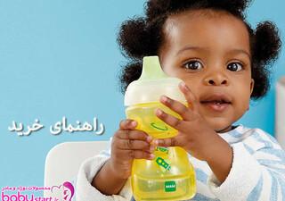 آشنایی و خرید اینترنتی محبوب ترین لیوان ها برای کودکان