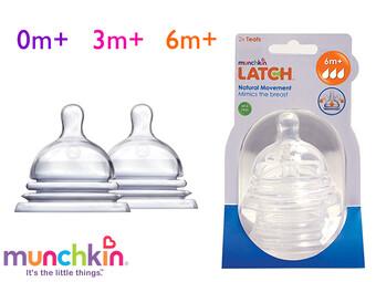 سر شیشه شیر شبیه سینه مادر Munchkin