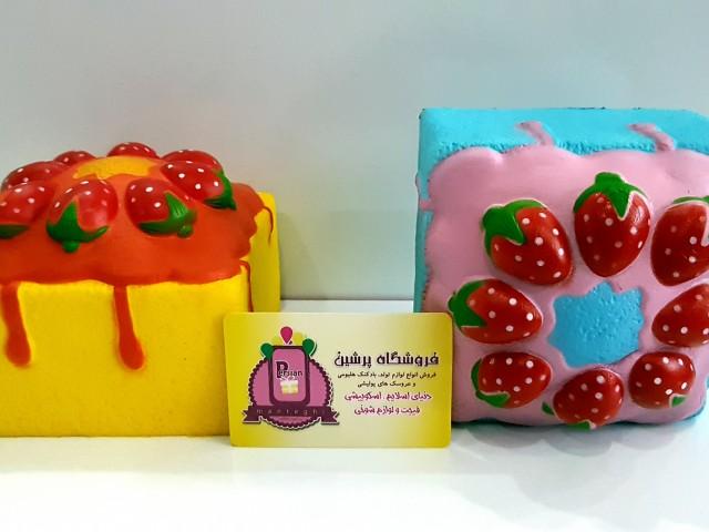کیک توت فرنگی بزرگ 2