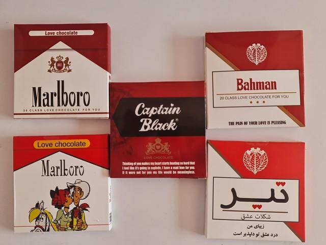 شکلات طرح سیگار