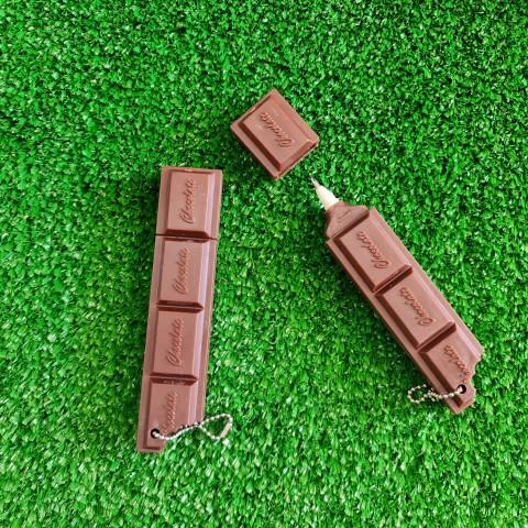 خودکار شکلاتی