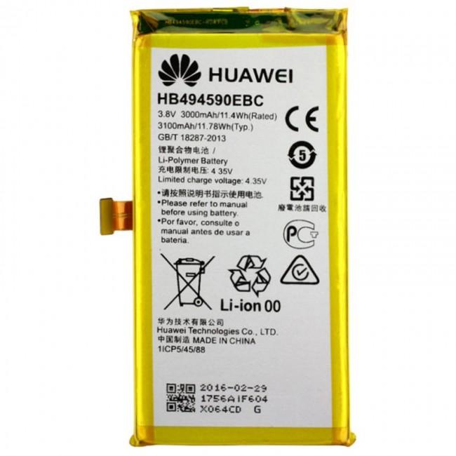 باتری هوآوی آنر 7   Battery Huawei Honor 7
