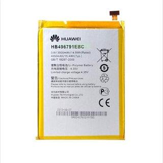 باتری هوآوی میت 1 | Battery Huawei Mate 1