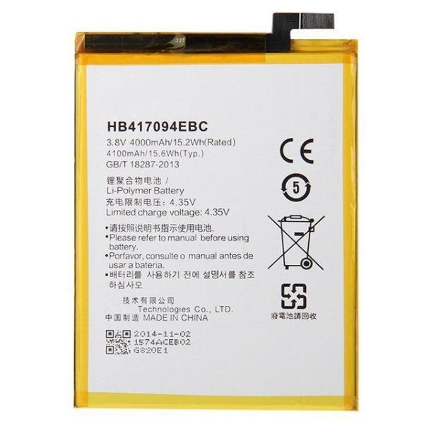 باتری هوآوی میت 7 | Battery Huawei Mate 7