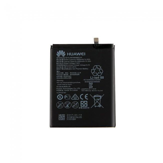 باتری هوآوی میت 9 | Battery Huawei Mate 9