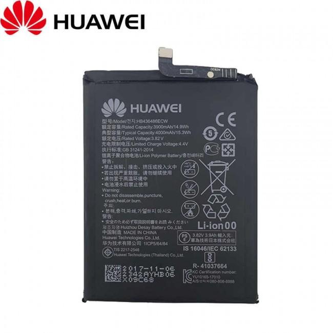 باتری هوآوی نوا 2   Battery Huawei Nova 2