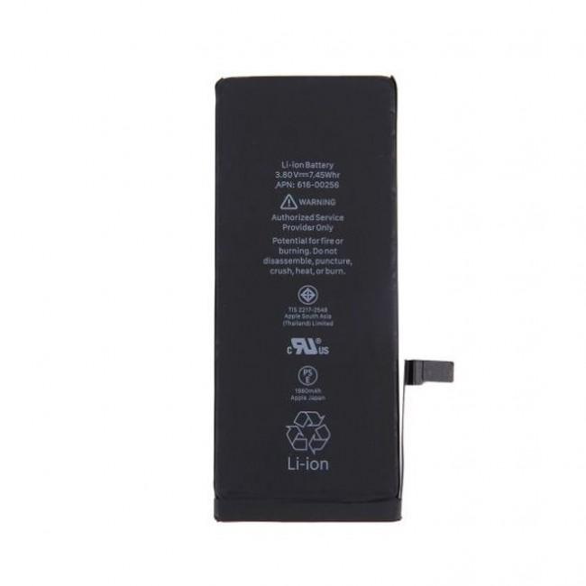 باتری ایفون 7 پلاس
