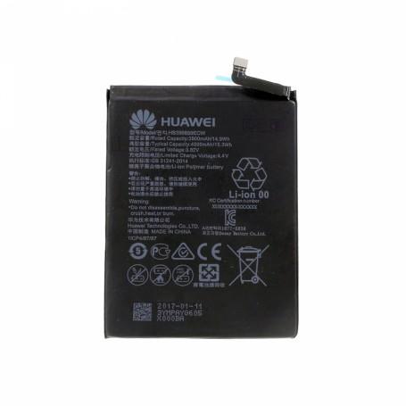 باتری هوآوی نوا 2 پلاس   Battery Huawei Nova 2 plus