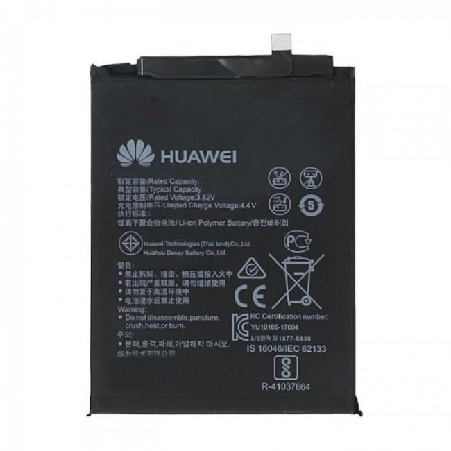 باتری هوآوی نوا 3 | Battery Huawei Nova 3