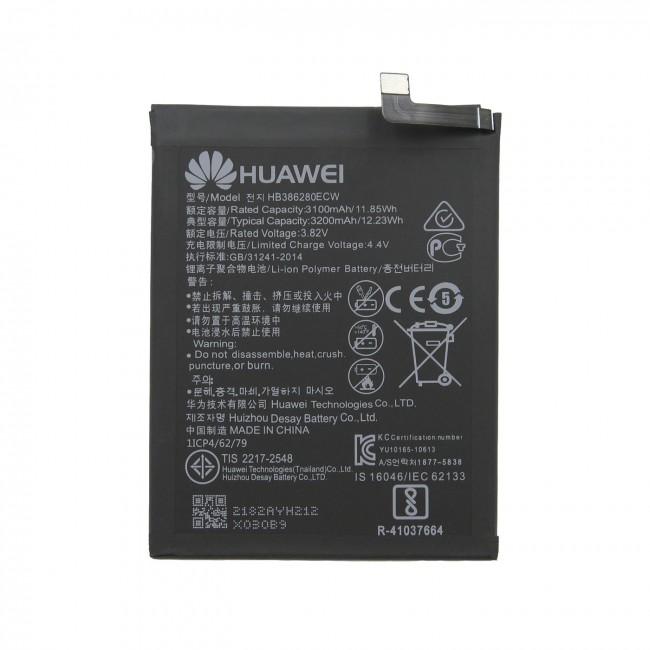 باتری هوآوی پی 10   Battery Huawei P 10