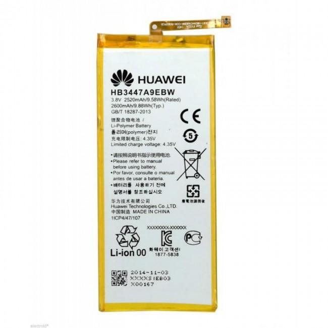 باتری هوآوی پی 8 | Battery Huawei P 8