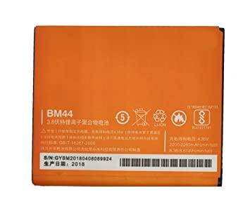 باتری شیامی BM44
