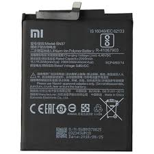 باتری شیامی BN37