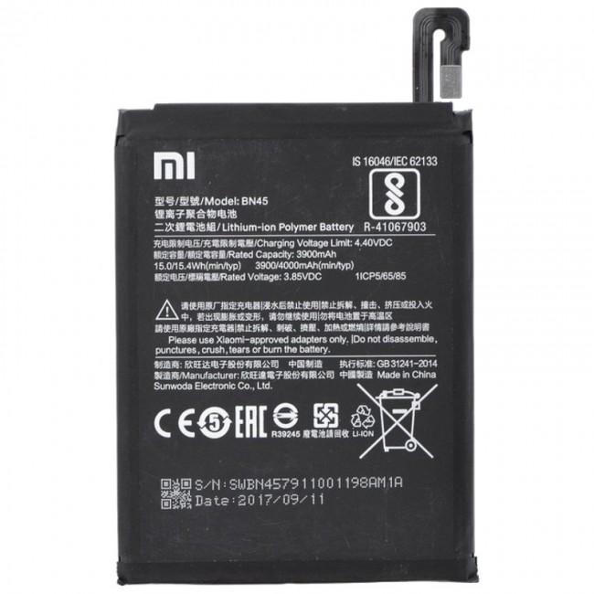 باتری شیامی BN45