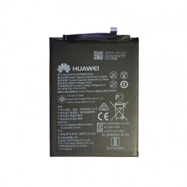 باتری هوآوی میت 10 | Battery Huawei Mate 10