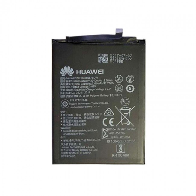 باتری هوآوی 7 ایکس   Battery Huawei Mate 7x