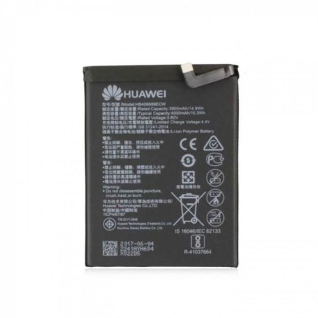 باتری هوآوی وای 7 پرایم   Battery Huawei Mate y7 prime