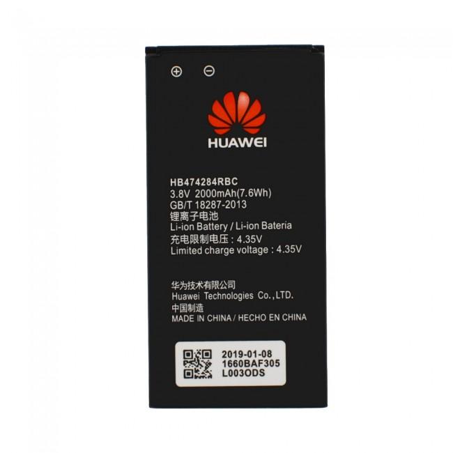 باتری هوآوی 3 سی لایت   Battery Huawei Mate 3c lite