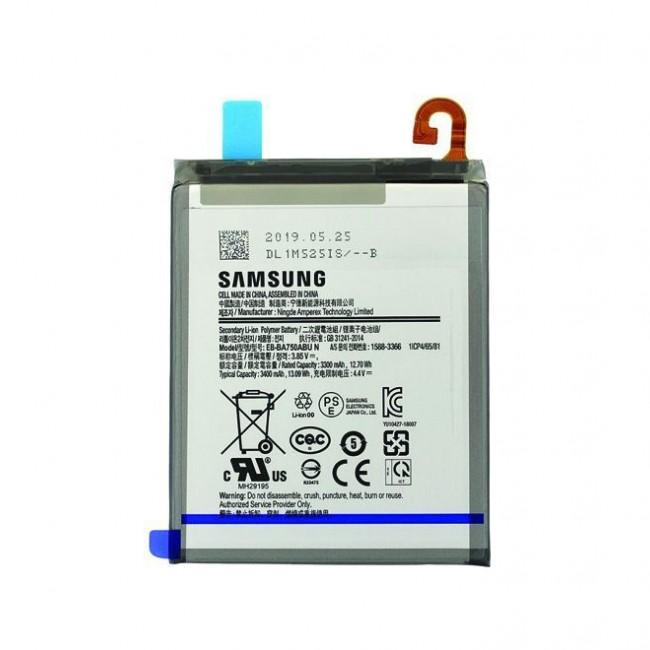 باتری سامسونگ آ10 | Battery Samsung A10