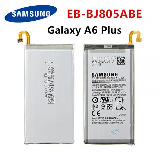 باتری سامسونگ آ6پلاس   Battery Samsung A6 plus