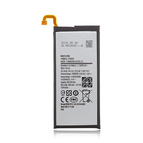 باتری سامسونگ سی 5 پرو | Battery Samsung C5 pro