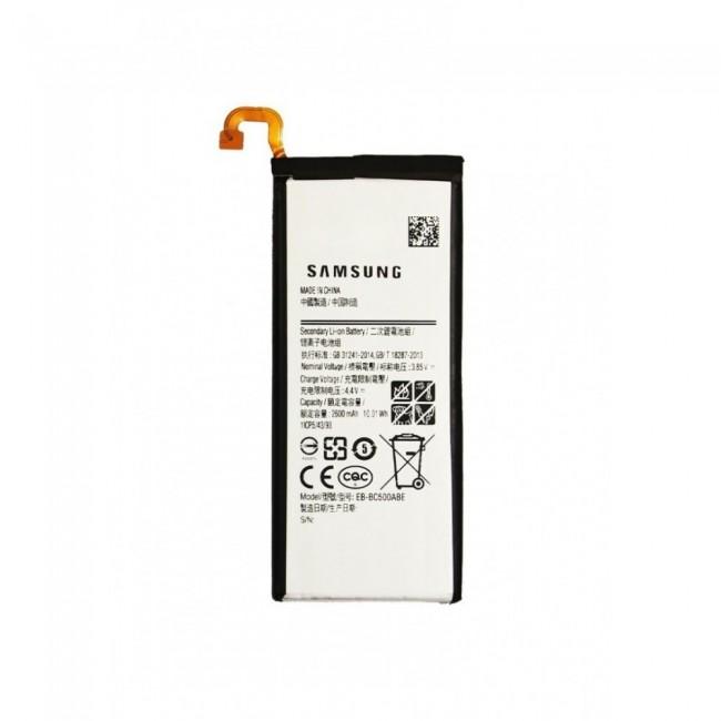 باتری سامسونگ سی 5 | Battery Samsung C5