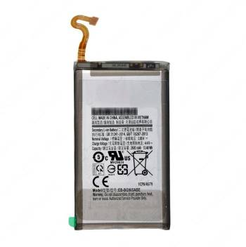 باتری سامسونگ اس 9 | battery samsung s9