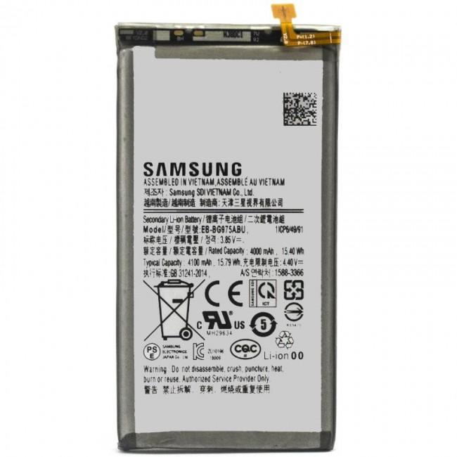 باتری سامسونگ اس 10 | battery samsung s10